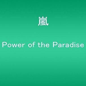 Power of the Paradise Single.JPG