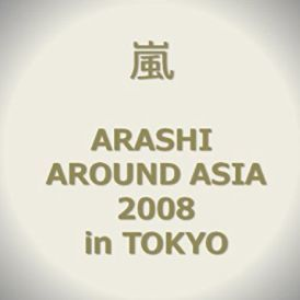 ARASHI AROUND ASIA 2008 in TOKYO.JPG