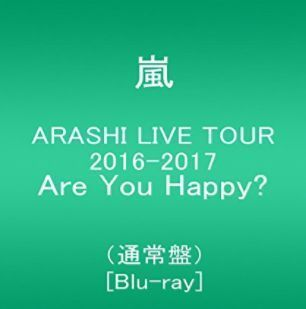 ARASHI LIVE TOUR 2016-2017 Are You Happy(通常盤) [Blu-ray].JPG