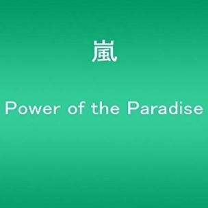 Power of the Paradise Single.JPG
